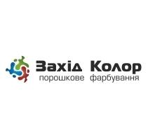 ЗАХІД-КОЛОР
